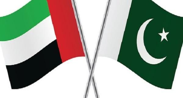 Pakistan UAE