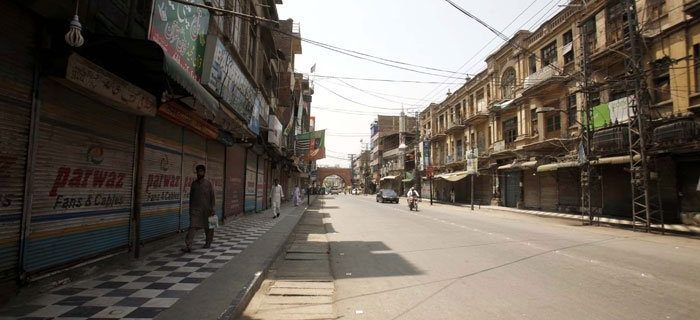 Shutter Down View of Traders in Lahore jtnonline