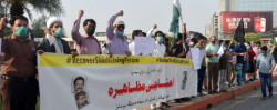 Shia Missing Persons Protest