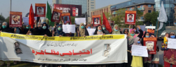 Shia Missing Persons Protest1