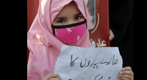 Shia Missing Persons Protest2